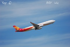 Airbus A330 Hainan Airlines (Starkillerspotter) Tags: xian takeoff a330 airbus hainan airlines paris cdg roissy airport sky blue