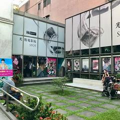 光點電影院[2017] (gang_m) Tags: 台北 台湾 映画館 cinema theatre taiwan taipei 台灣 台北2017