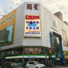 國賓大戲院[2017] (gang_m) Tags: 台北 台湾 映画館 cinema theatre taiwan taipei 台灣 台北20117