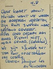 1979 Letter (Steenvoorde Leen - 14.2 ml views) Tags: ansichtkaart briefkaart card postcard kart postkarte cardar postal tarjeta carta korespodenzkarte correspodenzkarte brefort cartolina listek korespodencni old postcards geschiedenis historie history 1979 brieve brief letter valkenburg