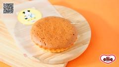 耶里酪乳菓 (ellie la pâtisserie) Tags: 台北 台灣 耶里 點心 手工 甜點 半生菓子 ellie taipei taiwan handmade patisserie bakery dessert photooftheday