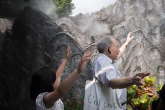 (Punksid) Tags: taiwan taipei banqiao hand mist fujifilm