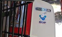 honda original parts decal ( H.O.P ) (A TEAR FOR YOU GREECE) Tags: ηθειάστρογγύλω hop decal genuine honda dealer c70 1982 greece greek cub japanese japan made