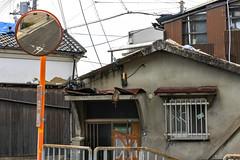 注意 (m-louis) Tags: 32mm j5 nikon1 house japan kaizuka mlouis mirror osaka 大阪 家 日本 貝塚 鏡