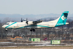 I-ADLO (PlanePixNase) Tags: aircraft airport planespotting haj eddv hannover langenhagen airdolomiti atr72 atr 72