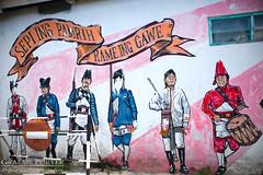 Mural - Yogyakarta - IMG_0132 - Edited (406highlander) Tags: canoneos6d tamronsp2470mmf28divcusd yogyakarta java indonesia city urban street streetphotography mural art painting javanese