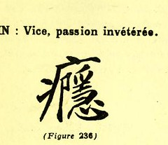 This image is taken from Page 223 of Les caractères médicaux dans l'écriture chinoise (Medical Heritage Library, Inc.) Tags: chinese language medicine traditional wellcomelibrary ukmhl medicalheritagelibrary europeanlibraries date1914 idb24852752