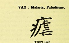 This image is taken from Page 186 of Les caractères médicaux dans l'écriture chinoise (Medical Heritage Library, Inc.) Tags: chinese language medicine traditional wellcomelibrary ukmhl medicalheritagelibrary europeanlibraries date1914 idb24852752