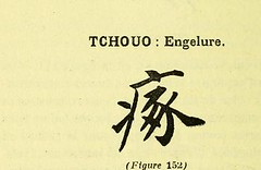 This image is taken from Page 160 of Les caractères médicaux dans l'écriture chinoise (Medical Heritage Library, Inc.) Tags: chinese language medicine traditional wellcomelibrary ukmhl medicalheritagelibrary europeanlibraries date1914 idb24852752