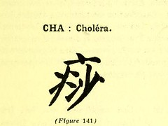 This image is taken from Page 149 of Les caractères médicaux dans l'écriture chinoise (Medical Heritage Library, Inc.) Tags: chinese language medicine traditional wellcomelibrary ukmhl medicalheritagelibrary europeanlibraries date1914 idb24852752