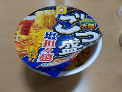 Lunch お昼〜♪  #lunch (Errai 21) Tags: lunch お昼〜♪ lunchlunch