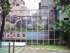 光點電影院[2003/05] (gang_m) Tags: 台湾 映画館 cinema architecture theatre 台灣 台北 建築 台北2003