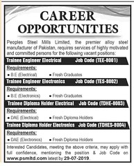 People Steel Mills Limited www.psmltd.com Jobs 2019 Apply Online (mj00712) Tags: jobs career careeropportunities careeropportunity filectory jobposting jobspostings jobpostings jobupdates jobsearch jobseeking jobopenings job careers dawn news