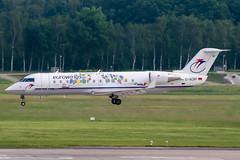 D-ACRF (PlanePixNase) Tags: aircraft airport planespotting haj eddv hannover langenhagen eurowings canadair crj200 crj2