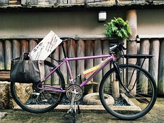 【 宵山仕様 】 (jun.skywalker (enishi hand made cyclecap)) Tags: 祇園祭 宵山 vigore mtb kyoto bike bicycle 菊水鉾 粽 patrol