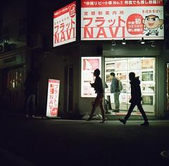 Walk around Nakasu (ondaketaniyan) Tags: rolleiflex planar 28c middleformat brownie 120 6x6 film portra kodak street nakasu