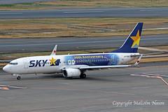 B737 JA73NQ SKYMARK special colours 2 (shanairpic) Tags: tokyo haneda b737 skymark boeing737 jetairliner passengerjet specialcolours n73nq