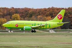 VP-BSX (PlanePixNase) Tags: aircraft airport planespotting haj eddv hannover langenhagen s7 sibir boeing 737 b735 737500