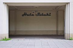 Huta Sztuki (Rosetta Bonatti (RosLol)) Tags: poland polonia rosettabonatti roslol krakow cracovia nova huta art architecture architettura text