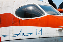 An-14 Clod (Sam Wise) Tags: air aircraft bulgaria an14 aviation museum antonov preservation krumovo bulgarian plovdiv force clod transport