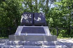 High Water Mark Monument (dcnelson1898) Tags: gettysburg pennsylvania civilwar militaryhistory america usa unitedstates nationalpark gettysburgnationalmilitarypark nps memorial battle park