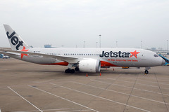 Jetstar Airways B787-8  VH-VKD AOG at SGN/VVTS (Jaws300) Tags: hochiminh wideangle canon5d remotestand cargoapron jetstar tansonnhat ho chi minh canon 5d wide angle tan son nhat boeing plane dreamliner lightningstrike vietnam air jetstaraustralia b788 b787 b7878 vhvkd aog grounded tech technical broken kaput taxiway sunrise morning terminal gate stand apron ramp tansonnhatairport saigon hochiminhairport airport airlines airline airways eos sgn vvts 7878 jetstarairways boeing7878 boeingdreamliner jst jq genx ge general electric generalelectric lowcost lowcostcarrier lcc