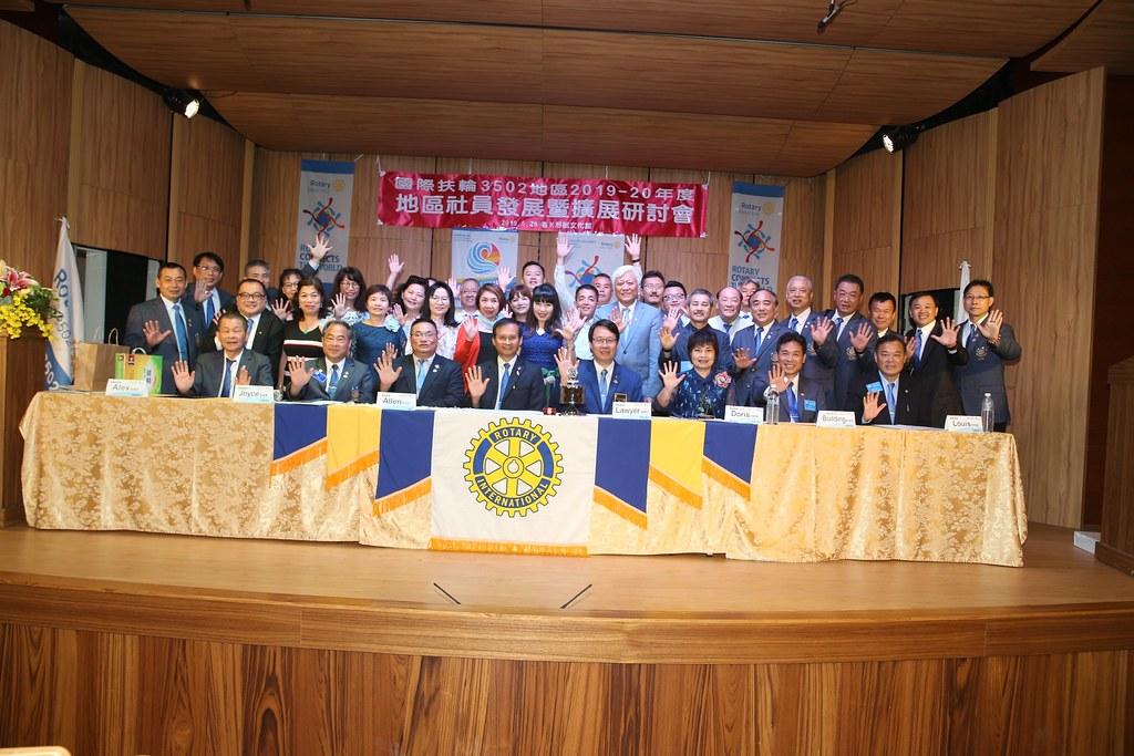 2019.5.26 地區社員發展暨擴展研討會