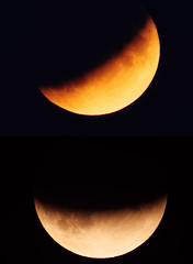 Partial Lunar eclipse 16 July 2019 (Nevrimski) Tags: partial lunar eclipse 16jul19
