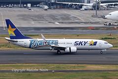 B737 JA73NX SKYMARK special colours 1 (shanairpic) Tags: jetairliner passengerjet b737 boeing737 tokyo haneda skymark n73nx