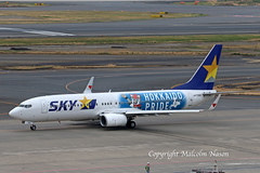B737 JA73NX SKYMARK special colours 2 (shanairpic) Tags: jetairliner passengerjet b737 boeing737 tokyo haneda skymark n73nx