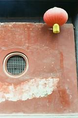 000256270035 (z10185614) Tags: olympus om1 colorplus200 filmphotography filmisnotdead film shootfilm expofilm 35mmfilm filmphoto ishootfilm filmcom photooftheday instalike instagood recoig vsco vscophoto coolcapture moody justgoshot photography instagram igmasters photographysouls igers portraits goodportraitsworld portraitpage portraitmood teamjp photogenicjp loversnippon loversnipponportrait hibijp tokyocameraclub jpmood japanofinsta picsjp instagramjapan vscocam vscogood igdaily 写真好き フィルム フィルムカメラ フィルム写真 フィルム写真普及委員会 フィルムに恋してる igjapan phosjapan igersjp japandaytimeview icujapan artofjapan 日々フィルム filmjp film365life explorejpn vscojapan sundayfilm ファインダー越しの私の世界 写真好きな人と繋がりたい 関西写真部share 被写体 一眼レフ 瞬き ポートレート 可愛い 写真撮影 中國 武當山 作品撮り 查理撮り