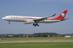 Sichuan Airlines Airbus A330-300; B-5945@ZRH;17.07.2019 (Aero Icarus) Tags: zrh zürichkloten zürichflughafen zurichairport lszh plane avion aircraft flugzeug