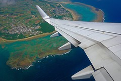 Ishigakijima-Island (namhdyk) Tags: ishigakijima ishigaki 石垣島 windowseat aerialpics sonyrx100 sony