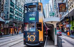 2019 - Hong Kong - 38 (Ted's photos - For Me & You) Tags: 2019 cropped hongkong nikon nikond750 nikonfx tedmcgrath tedsphotos vignetting hongkongtram streetscene street taxi tram doubledeckertram tramstop publictransit transportation