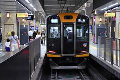 Hanshin Electric Railway 1259, Sannomiya (Howard_Pulling) Tags: hanshin hanshinelectricrailway japan kobe hyogo train rail railway japanese kansai