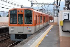 Hanshin Electric Railway 8235, Sumiyoshi (Howard_Pulling) Tags: hanshin hanshinelectricrailway japan kobe hyogo train rail railway japanese kansai
