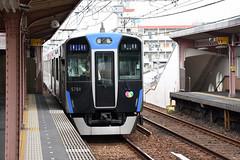 Hanshin Electric Railway 5704, Sumiyoshi (Howard_Pulling) Tags: hanshin hanshinelectricrailway japan kobe hyogo train rail railway japanese kansai