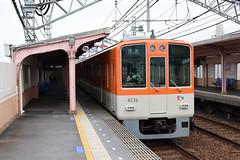 Hanshin Electric Railway 8536, Sumiyoshi (Howard_Pulling) Tags: hanshin hanshinelectricrailway japan kobe hyogo train rail railway japanese kansai