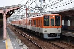 Hanshin Electric Railway 8240, Sumiyoshi (Howard_Pulling) Tags: hanshin hanshinelectricrailway japan kobe hyogo train rail railway japanese kansai