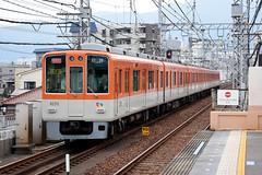 Hanshin Electric Railway 8239, Sumiyoshi (Howard_Pulling) Tags: hanshin hanshinelectricrailway japan kobe hyogo train rail railway japanese kansai