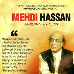 """- Happy Birthday - मेहदी हसन खान (उर्दू: مہدی حسَن ,ان), (जन्म 18 जुलाई 1927; 13 जून 2012) लोलीवुड के लिए एक पाकिस्तानी ग़ज़ल गायक और पार्श्व गायक थे। ग़ज़ल गायकी के इतिहास की सबसे महान और प्रभावशाली शख्सियतों में से एक, उन्हें """"ग़ज़ल का बादशाह"""" या """"शहंशा (hrollywoodofficial) Tags: instagramapp square squareformat iphoneography uploaded:by=instagram"""