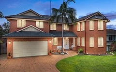 4 GEMAS PLACE, St Ives NSW