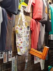 David Byrne Merchandise (Joe Shlabotnik) Tags: tshirt september2018 cameraphone galaxys9 2018 foresthillsstadium concert totebag