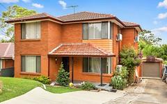 29 Einstein Street, Winston Hills NSW