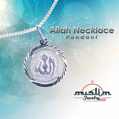 Sterling Silver Disc-shape Round Allah Pendant Necklace - Available with different styles of chains (muslimjewelry.com) Tags: muslimjewelry dhulfiqar islamic swordpendant zulfikar islamicjewelry muslimproduct muslimstyle muslimmensfashion imamali ali muslim jewelry sterling silver pendant ring jawshan allah ayatulkursi ayatkursi necklace liontin islamicpendant arabicpendant arabic asmaul husna asmaulhusna asma chain basmallah basmallahpendant