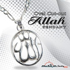 Sterling Silver Oval Cut-out Allah Pendant with Different Chain Styles to Choose From (muslimjewelry.com) Tags: muslimjewelry dhulfiqar islamic swordpendant zulfikar islamicjewelry muslimproduct muslimstyle muslimmensfashion imamali ali muslim jewelry sterling silver pendant ring jawshan allah ayatulkursi ayatkursi necklace liontin islamicpendant arabicpendant arabic asmaul husna asmaulhusna asma chain basmallah basmallahpendant