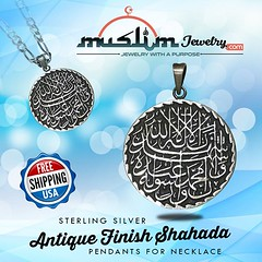 Antique-style Sterling Silver Shahada Pendant for Chains and Necklaces (muslimjewelry.com) Tags: muslimjewelry dhulfiqar islamic swordpendant zulfikar islamicjewelry muslimproduct muslimstyle muslimmensfashion imamali ali muslim jewelry sterling silver pendant ring jawshan allah ayatulkursi ayatkursi necklace liontin islamicpendant arabicpendant arabic asmaul husna asmaulhusna asma chain basmallah basmallahpendant