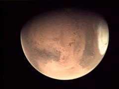 19-198_00.07.04_VMC_Img_No_13.png (ESA - Mars Express) Tags: mars marsexpress esa vmc marswebcam