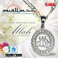 Small Ster. Silver Cubiz Zirconia Studded Allah Pendant for Necklace. Perfect gift for Eid! (muslimjewelry.com) Tags: muslimjewelry dhulfiqar islamic swordpendant zulfikar islamicjewelry muslimproduct muslimstyle muslimmensfashion imamali ali muslim jewelry sterling silver pendant ring jawshan allah ayatulkursi ayatkursi necklace liontin islamicpendant arabicpendant arabic asmaul husna asmaulhusna asma chain basmallah basmallahpendant