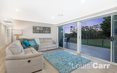 2 Nerang Close, West Pennant Hills NSW